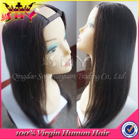 New silky straight 100% human hair remi cheap u part wigs for black women