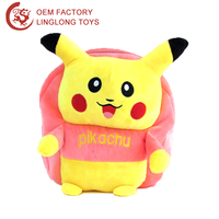 3D Digital Monster Plush Kids Bag Cartoon Mini School Bag With Zipper Yellow Pikachu Red Plush Backpack Bag