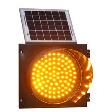 Best Selling Traffic Yellow Flashing Light Rotary Warning Light Solar Powered Traffic Light