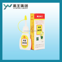 3g plastic bottle Super Glue (cyanoacrylate adheisve)