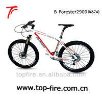 2014 new design and hot selling 26er super light carbon complete mountain bike(FM-M674)