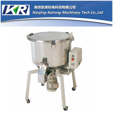 Auto Stainless Steel Plastic Compound Fertilizer Vertical Color Mixing Machine/Hobart Mixer