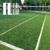 /product-gs/pe-pp-as-required-natural-looking-synthetic-grass-for-tennis-with-every-green-60107026199.html