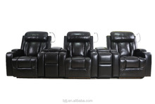 BJTJ Home electric recliner sofa leather large sectional sofas 70581-3.5