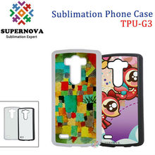 High Quality Sublimation TPU Phone Case for LG G3