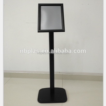 snap frame poster stand adjustable pole stand