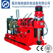 Powerful core drill rig Of Spindle Type XY-44C