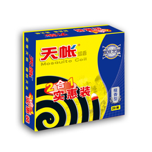 Manufactory supply smokeless Mosquito incense coils indoors