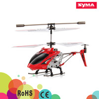 2016 hottest helicopter syma 4ch drone quadcopter rc S107G syma mini helicopter drone