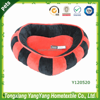 Love dog bed, Heart pet bed, Compassion pet products