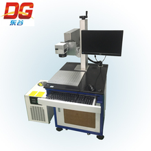 Best price easy operation UV shenzhen laser marking machine