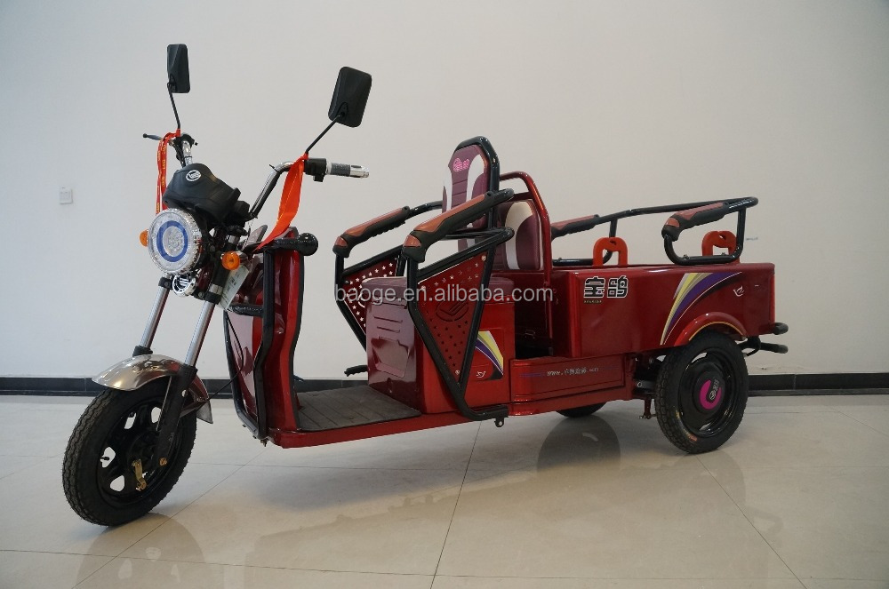 Best price adult trike electric FOLDING rickshaw for sale
