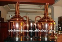 High-quality 7BBL home brewing equipment with CE approved