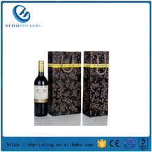 2017 elegant recyclable Luxury Style wine paper bag printed bag for red wine packaging