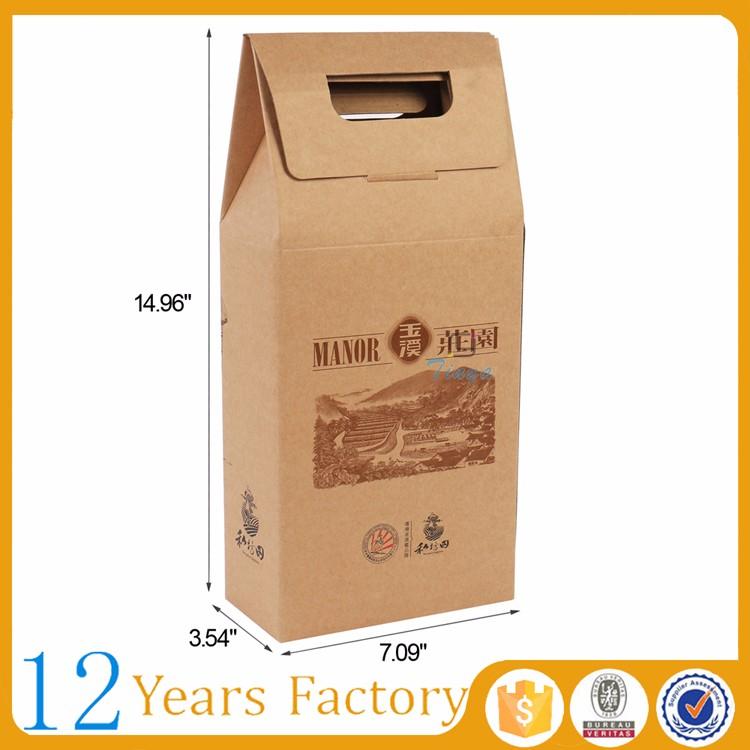 paper box 1574-1