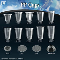 K-U200Y-P PP 7oz 200ml disposable plastic water cup