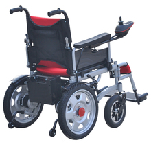 Aluminum Alloy Easy Folding Small Wheel Electric Power Hospital Wheel Chair For Travel