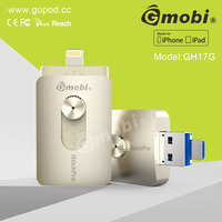 Wholesale Gmobi iStick Metal USB External Memory flash drive With Gift Box Package For iPhone