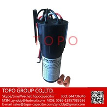 Low Voltage Motor Start RCO210 Capacitor