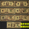 7PCS Fake Money 24k Gold Foil