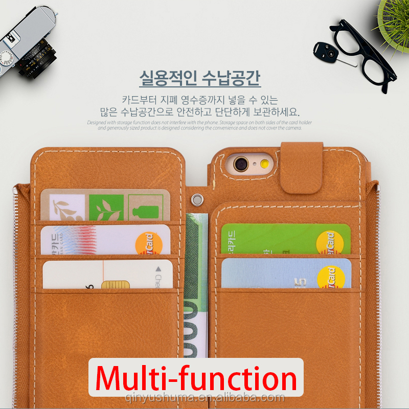 Wallet PU Leather Phone Case For Samsung Galaxy Note 5, Case Cover With Card Slots For Samsung Galaxy Note5