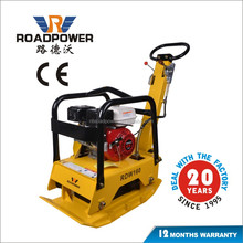 PROFESSIONAL FACTORY 160kg forward and reverse plate compactor for hot sale