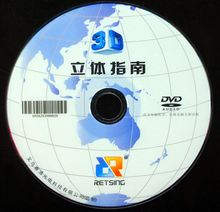 Free sample New Promotion! super disc 16X empty DVDR disc best for movie,data