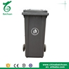 Plastic Outdoor 240L Recycling Foot Pedal