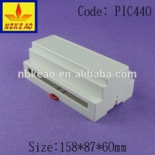 plastic industrial electrical din rail enclosure