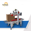 Side Dual-drive FXJ-4060 Semi- Automatic Carton Sealer For Narrow Carton
