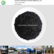 Wastewater Technology Granular Activated Carbon
