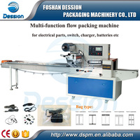 Horizontal flow packing machine for electrical parts, switch, charger, batteries
