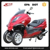 Hot Sale Tricycle 3 Wheel Motorcycle