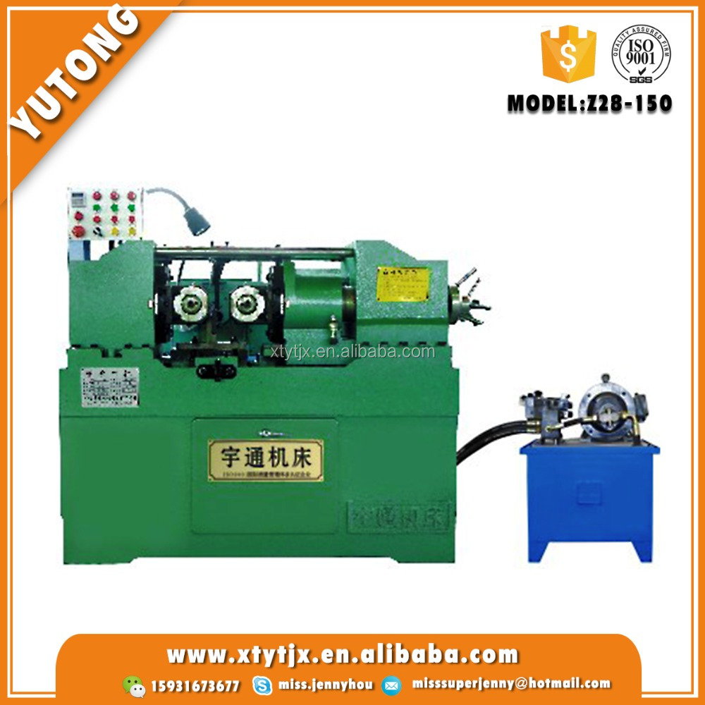 2016 high speed thread rolling machines construction and estate machines used steel bending machine for sale