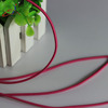 Decorative bungee cord elastic