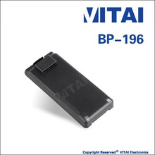 VITAI BP-196 7. 2V 1100/1300/1500mAh Ni-Cd/Ni-Mh Two way radio Rechargeable Battery