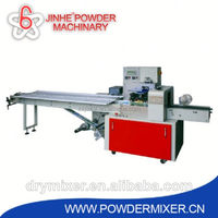 Horizontal Automatic Laundry Soap Packaging Machine