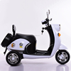 hot selling kids mini electric motorcycle 35w for sale