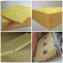 Acoustic panel rock wool insulation board for fireplace