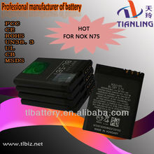 Bl-5bt Mobile Battery For Nokia 7510s/2600c/7510a/2608/n75