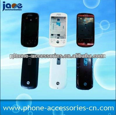 for HTC Full housing & battery door & track ball & face cover Sapphire Magic Google G2