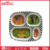 Non-toxic children use 4 compartment food tray