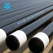 7 inch steel water well steel casing pipe tube prices