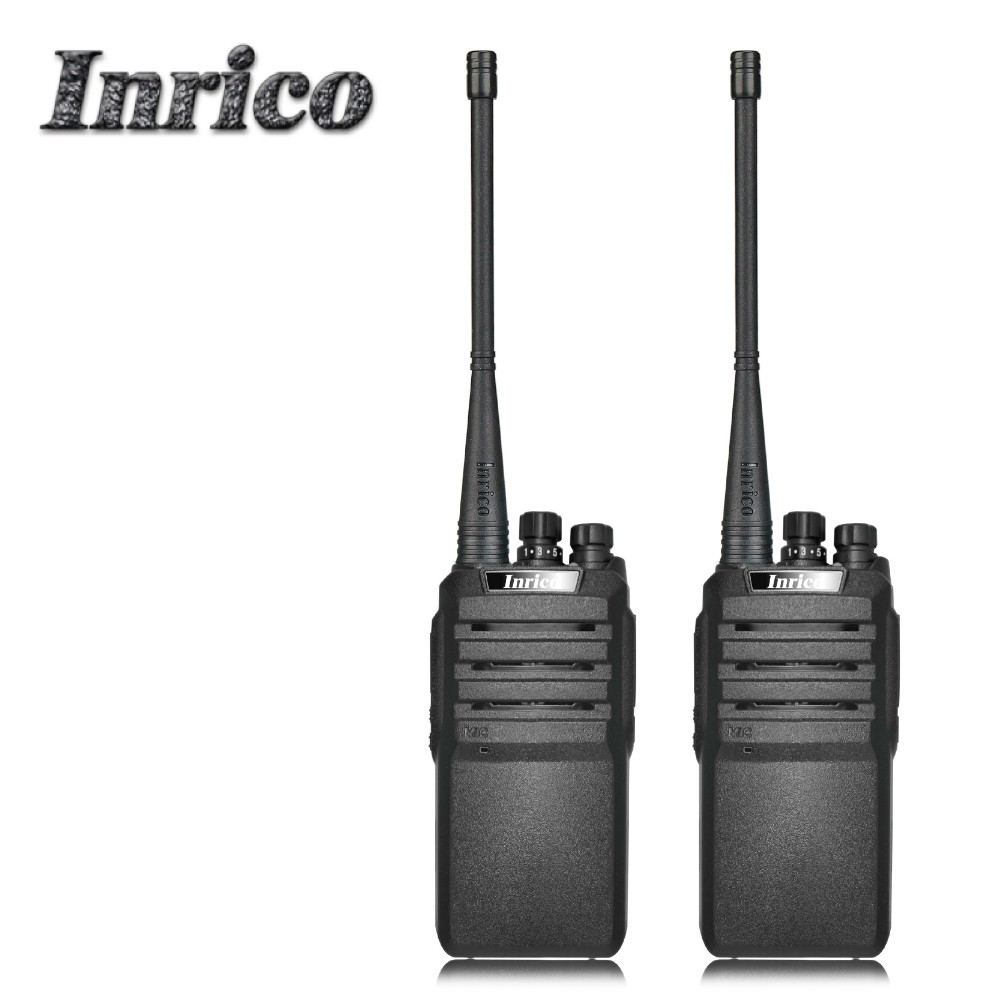 CTCSS/DCS water proof two way radio communication IP3588