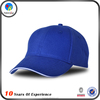 Promotion baseball cap/cheap baseball caps/6 panel cap