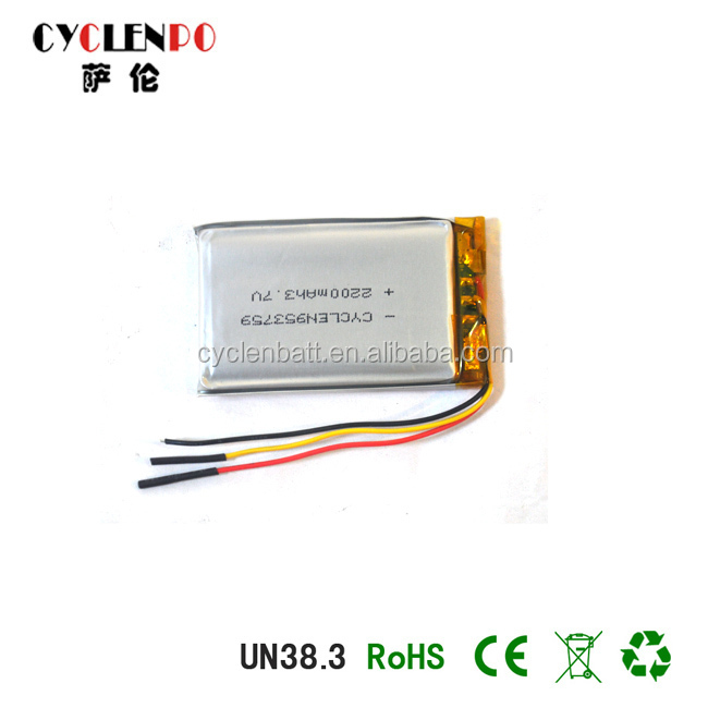 Ultra thin cyclenpo 953759 rechargeable 2200mah lithium polymer battery 3.7v for consumer electronic battery for alibaba China