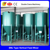 Hot sale vertical grain feed mixer ,simple cattle feed mixer with best price for sale