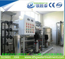 8 ton ro water purifying/purification drinking solar reverse osmosis water treatment system