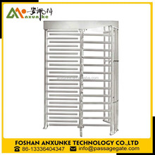 304 stainless steel access control barrier gate/ good price full height turnstile