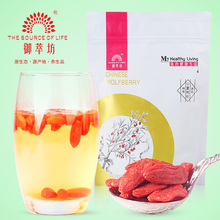 2016 New goji berry of bag packaging and wolfberry